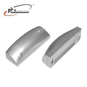 长款感应器银灰色